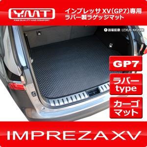 YMT インプレッサXV GP7 ラバー製ラゲッジマット|y-mt
