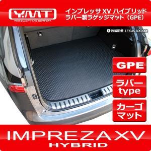 YMT インプレッサXV ハイブリッド GPE ラバー製ラゲッジマット|y-mt
