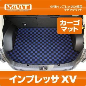 YMT インプレッサXV(GP系) トランクマット(カーゴマット)|y-mt