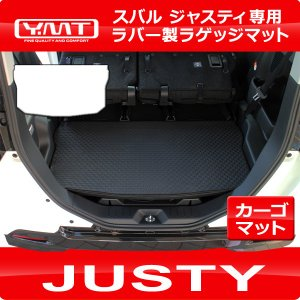 スバル ジャスティ 900系 ラバー製ラゲッジマット(トランクマット)  YMT|y-mt