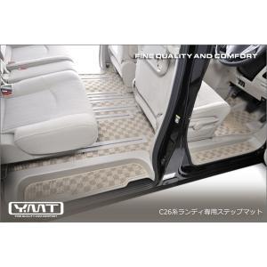 YMT C26系ランディ ステップマット|y-mt
