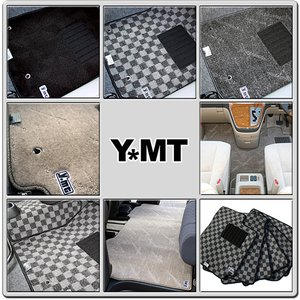 YMTフロアマット ムーブ フロアマット【L175S/L185S】|y-mt