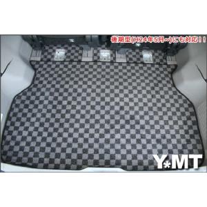 YMT 50 エスティマ ラゲッジマット(荷台) M|y-mt|02