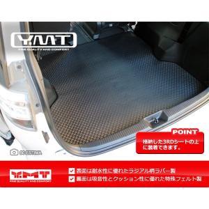 YMT 50系エスティマ ラバー製ラゲッジマットLサイズ|y-mt|02