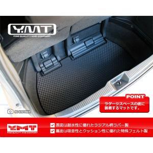 YMT 50系エスティマ ラバー製ラゲッジアンダーマット y-mt 02