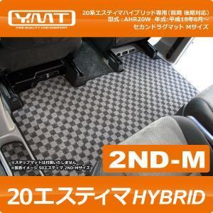 YMT 20 エスティマハイブリッド セカンドラグマット 2NDM|y-mt