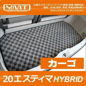 YMT 20 エスティマハイブリッド ラゲッジS(荷台)|y-mt