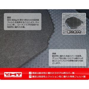 オデッセイ ラバー製ステップマットLサイズ RC系オデッセイ専用 YMT|y-mt|04