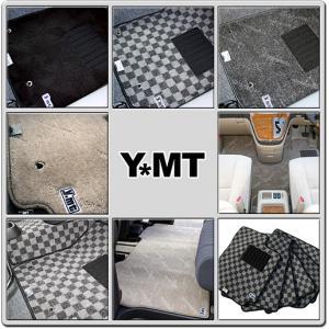YMTフロアマット パレットMK21S フロアマット+ラゲッジマット|y-mt