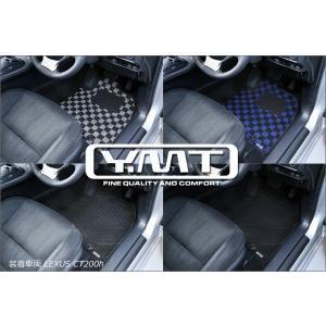 YMT  120系ラクティス専用フロアマット|y-mt