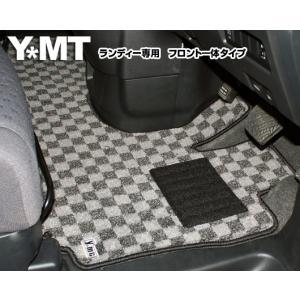 YMT C25系ランディ フロント一体タイプ|y-mt