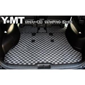 YMT C25系ランディ ラゲッジマット(カーゴ)|y-mt