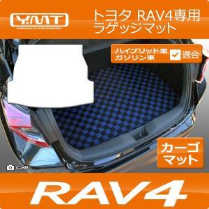 YMT 新型RAV4専用ラゲッジマット  YMTフロアマット|y-mt