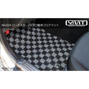 YMTフロアマット マツダ ロードスター(NCEC) フロアマット y-mt 02