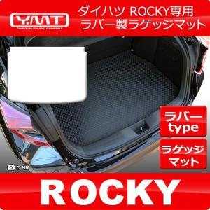 ダイハツ 新型 ロッキー 200系  ラバー製ラゲッジマット(トランクマット)  YMT|y-mt