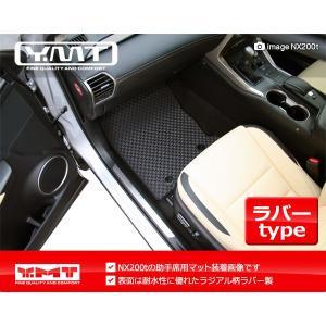 レクサス 新型RX (20系/10系) ラバー製フロアマット RX200t RX450h RX350 RX300 RX270|y-mt|03