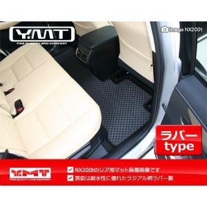 レクサス 新型RX (20系/10系) ラバー製フロアマット RX200t RX450h RX350 RX300 RX270|y-mt|04