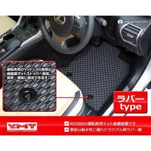 レクサス 新型RX (20系/10系) ラバー製運転席用フロアマット RX200t RX450h RX350 RX300 RX270 y-mt 02