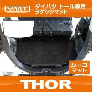 ダイハツ トール 900系 ラゲッジマット  YMT|y-mt