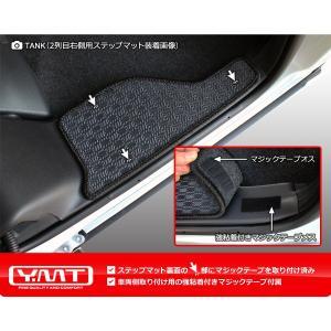 ダイハツ トール 900系 ラバー製ステップマット  YMT|y-mt|02