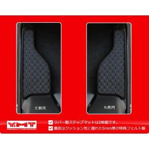 ダイハツ トール 900系 ラバー製ステップマット  YMT|y-mt|03