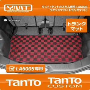 YMTフロアマット タント タントカスタム ラゲッジマット(トランクマット) LA600S|y-mt