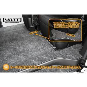 YMT 20系アルファード/ヴェルファイア専用セカンドラグマット スーパーロング分割タイプ|y-mt|04