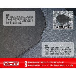 YMT 20系アルファードハイブリッド/ヴェルファイアハイブリッド ラバー製 セカンドラグマットMサイズ|y-mt|04