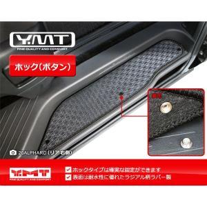 YMT 20系アルファードハイブリッド/ヴェルファイアハイブリッド ラバー製 ステップマット ホックタイプ|y-mt|02