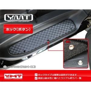 YMT 20系アルファードハイブリッド/ヴェルファイアハイブリッド ラバー製 ステップマット ホックタイプ|y-mt|03