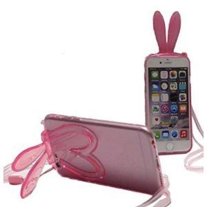 スマホケース おしゃれ iPhone6 ケース アイフォン6 カバー 携帯ケース 4.7インチ うさ耳 シリコン 保護スタンド型|y-mty