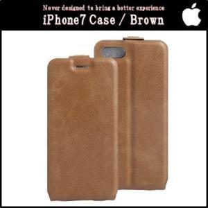 スマホケース おしゃれ iPhone7 ケース アイフォン7 カバー 4.7インチ 手帳型 縦開き おしゃれ PUレザー ブラウン btab035|y-mty