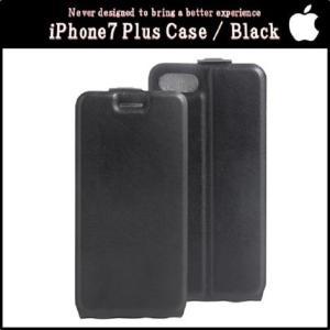 スマホケース おしゃれ iPhone7plus ケース アイフォン7plus カバー スマホカバー 携帯ケース 5.5インチ 手帳型 縦開き PUレザー|y-mty
