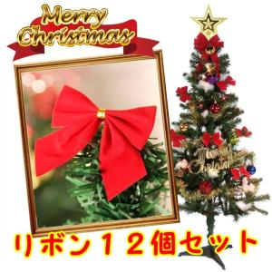 オーナメント おしゃれ ガーデニング クリスマス の飾り 12個入り 赤いリボンの装飾品 リボンオーナメント おしゃれ ガーデニング fiab184 y-mty