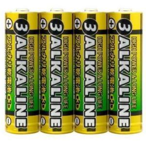 アルカリ乾電池 単3形 4本パック 長もち まとめ売り fiab193|y-mty