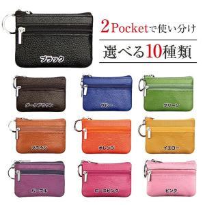 財布 レディース おしゃれ 大容量 キーリング 付き 小銭入れ 2ポケット 薄型 マルチケース メンズ|y-mty