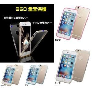 スマホケース おしゃれ iPhone7 iPhone8 ケース アイフォン7 アイフォン8 カバー 保護 フル TPU ピンク クリア ゴールド ブルー|y-mty