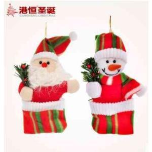 オーナメント おしゃれ ガーデニング クリスマス 飾り かわいい 人形 装飾 サンタ スノーマンセット gwab052 y-mty