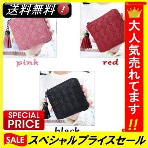 財布 レディース おしゃれ ミニ 財布 コンパクト カード 大容量 二つ折り ラウンドファスナー メッシュ 編み込み|y-mty