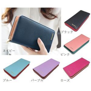 長財布 レディース 使いやすい 40代50代 カード大容量 バイカラー パステルカラー 6色|y-mty