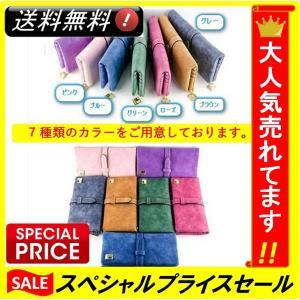 長財布 レディース おしゃれ カード 大容量 ロングウォレット スウェード ベルト付き 全7色|y-mty
