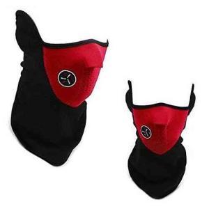 <ネックウォーマー付きバイクマスク> これからの季節、首から入ってくる冷たい冷気から、身体を守ってく...