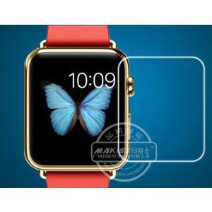 Apple Watch フィルム 38mm 42mm Apple Watch アップル ウォッチ 液晶フィルム 液晶シール 透明 mmab127|y-mty