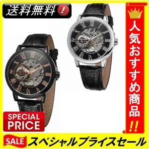 腕時計 メンズ 40代 おしゃれ ビジネス 50代 メンズウォッチ ブラック フルスケルトン 高級感抜群 手巻き フェイス シルバー インデックス rkab045|y-mty
