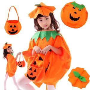 コスプレ衣装 ハロウィン 子供用 パンプキン 衣装 帽子 バッグ セット キッズ カボチャ|y-mty