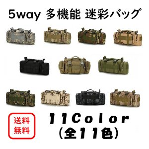 迷彩バッグ メンズ スポーツバッグ ミリタリーバッグ カモフラ 5way 多機能 ウエストバック ボディバッグ 防水 軽量 全11種類|y-mty
