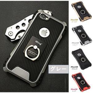 スマホケース おしゃれ iPhone7 iPhone8 ケース アイフォン7 アイフォン8 カバー 耐衝撃 リング付 落下防止 全面保護 360度回転|y-mty