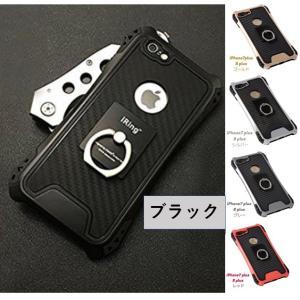 スマホケース おしゃれ iPhone7plus iPhone8plus ケース アイフォン7plus 8plus 二層構造 リング付 落下防止 全面保護 360度回転|y-mty