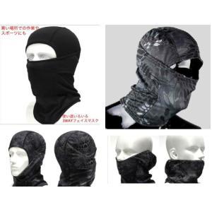 フェイスマスク メンズ おしゃれ 目出し帽 3Way サイズ Free ブラック 迷彩