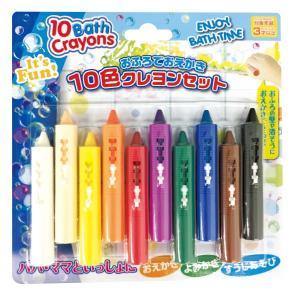 おふろでおえかき10色クレヨンセット パパジーノ公式|y-ogawa0380